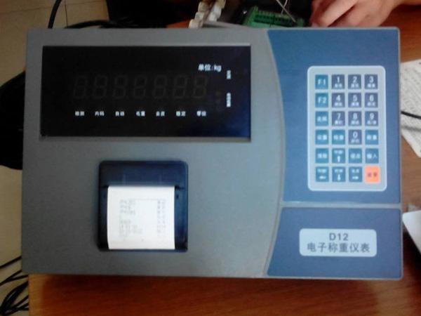 标准数字仪表
