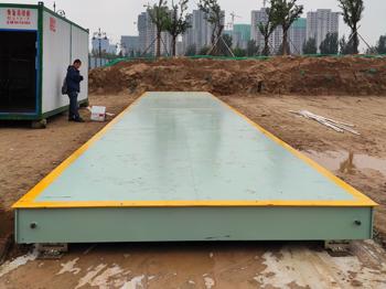 河南(中牟)谷得景观100吨电子地磅施工案例