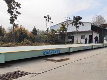 河南(许昌)容诚纸制品100吨地磅