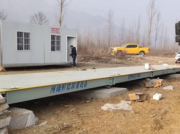 新乡辉县关山国家地质公园矿山150吨地磅