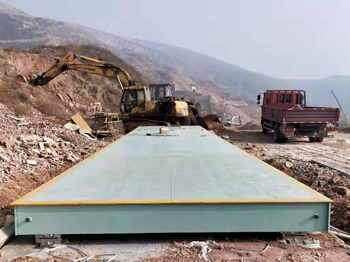 三门峡兄弟矿业有限公司16m-150T地磅