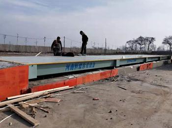 商丘市柘城县城关镇石料厂18m-200吨地磅