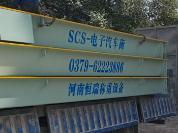 南yang内乡宝天曼水ni18m-200吨地磅