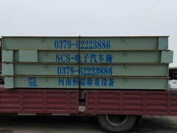 灵宝市黄金集tuan18m-120吨地磅