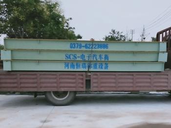 郑州一建集tuan(gong义回郭村)100吨地磅