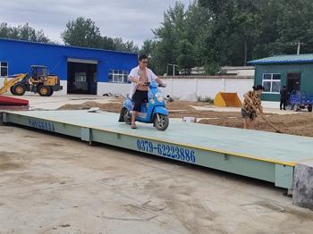 叶县shijianong业机械xiao售公司100dun地磅