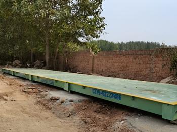 宜阳八官线沙石料厂16m-150吨地磅