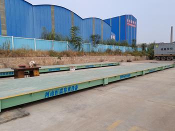 新安黄河物流园国铁物流150吨地磅