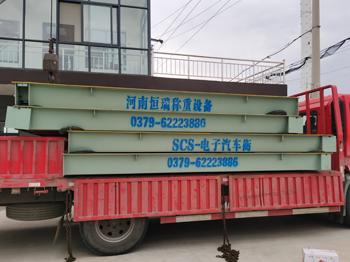 河南(温县)诚歌实业有限公司100吨地磅