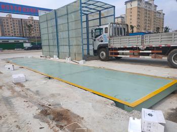 唐河房地产廖源小区安置房项目100吨地磅