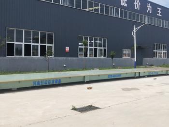 河南(孟津县)朗博泡沫制品100吨地磅