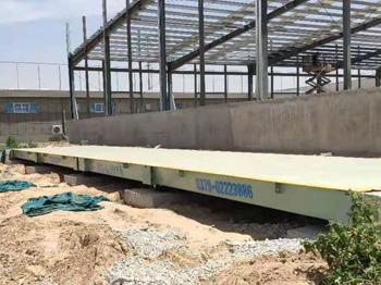 西华县供销社金桥农资16m-100吨地磅