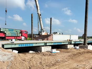 信阳商城河凤桥河沙场150吨双向地磅