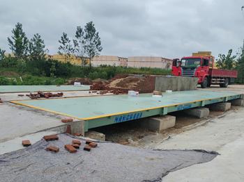 信阳商城李家楼河沙厂150吨双向地磅